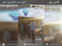 تداوم کمک موسسه نور به کرمانشاه