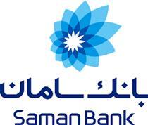 هشدار بانک سامان در خصوص صفحات جعلی نت بانک