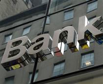 انحصارطلبی بانک، ایجاد رانت میکند