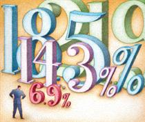 کاهش تدریجی نرخ سود تسهیلات