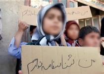 لایحه اعطای تابعیت به مادر ایرانی ها چه دردی دوا می کند؟