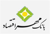 مجمع بانک مهر اقتصاد لغو شد