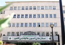 شناسایی سوءاستفاده کنندگان معافیت مالیاتی مناطق آزاد