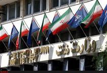 انتشار ۳ میلیارد دلار اوراق مالی اسلامی از سوی وزارت نفت