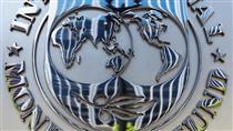 الگوی IMFبرای مقابله با ورشکستگی بانکها