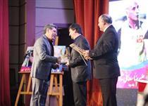 قدردانی از بانک رفاه در یازدهمین جشنواره بینالمللی فیلمهای ورزش