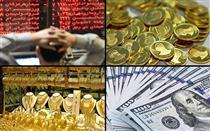 آینده بازارهای بورس، طلا، ارز و خودرو