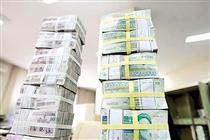 نقدینگی سونامی تخریب اقتصاد ایران