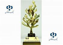 بانک رفاه بین ۱۰۰ شرکت برتر ایرانی نهم شد