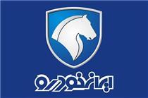 واگذاری سهام ایران خودرو توسط سهامدار عمده