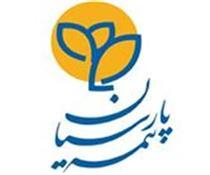 آمادگی بیمه پارسیان جهت رسیدگی به پرونده های بیمهگذاران آسیب دیده از سیل