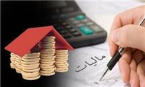 برگ مالیات قطعی مودیان با درآمد کمتر از ۱۵۶ میلیون تومان صادر شد