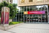توقف همکاری یک بانک تایوانی با ایران