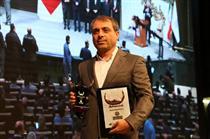 بالاترین نشان جایزه ملی مدیریت مالی ایران به بیمه
