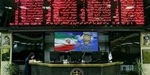 افت ۵۳ واحدی شاخص کل بورس تهران