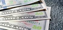 نرخ رسمی انواع ارز(۱ تیر ۱۴۰۰)