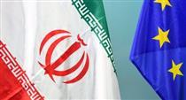 معافیت شرکت های اروپایی از تحریم های آمریکا علیه ایران