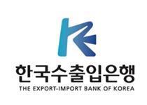 امضاء قرارداد همکاری بانک تجارت و اگزیم بانک کره