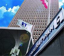 صالحیان معاون روابط عمومی بانک صادرات شد