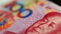 افزایش سهم یوآن در ذخایر ارزی بانکهای مرکزی جهان