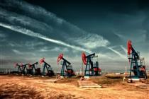 پنجمین عرضه نفت خام سنگین در بورس انرژی