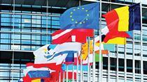صدورمجوز فعالیت بانک سرمایهگذاری اروپا در ایران
