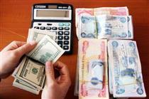 پرداخت ۱۰۰دلار ارز مسافرتی به صورت دینار عراقی