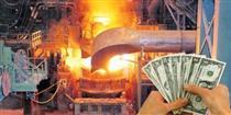 دستورالعمل جدید قیمتگذاری فولاد