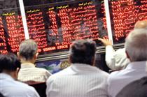 چشم انداز بازار سرمایه در سایه تحریم