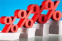 تصمیم مهم درباره نرخ سود بانکی