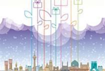 معرفی برندگان جشنواره کارت هدیه اقتصادنوین