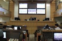 معامله بیش از ۴۵ هزار میلیارد ریال محصول در بورس کالای ایران