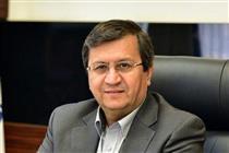 تأسیس بانک مشترک ایرانی و سوری در دمشق