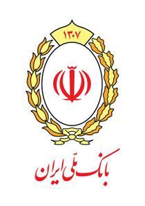 رونق تولید در استان گیلان با تسهیلات بانک ملی ایران