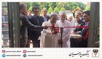 افتتاح شعبه بلوارامام خمینی بندرعباس بانک پارسیان