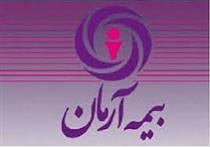 مبلغ ۱۲۰ میلیارد ریال علی الحساب خسارت زلزله کرمانشاه