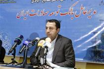 بانک توسعه صادرات حامی بازرگانان ایرانی