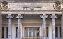 تمهیدات بانک ملی برای مودیان مالیاتی+جدول زمانبندی