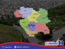 پرداخت ٤٨٧ میلیارد ریال تسهیلات اقتصاد مقاومتی بانک صادرات در کردستان