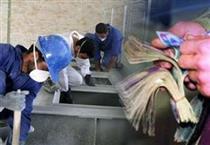 عیدی امسال کارگران ۱.۶ تا ۲.۴ میلیون تومان