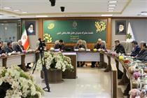 نشست مشترک مدیران عامل نظام بانکی برگزار شد