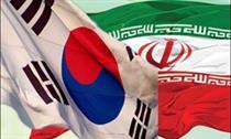 امضای یادداشت تفاهم همکاری بانکی بین ایران و کره جنوبی