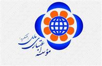 موسسه ملل عضو بازار بین بانکی ارز و سامانه نیما شد
