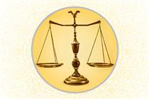 تاثیرات بیمه حامی کوثر در کاهش پرونده های قضایی