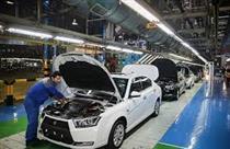 تحقق اهداف ترسیم شده ایران خودرو در بورس