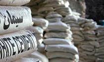 انجام اقدامات لازم برای ورود سیمان به بورس کالا