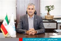محمدرضا قربانی مدیرعامل بانک دی شد