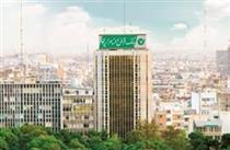 رشد منابع بانک قرض الحسنه مهر
