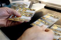 کاهش ۵۰ هزار تومانی قیمت سکه در بازار