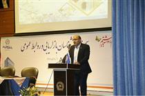 ارائه محصولات جدید ایران کیش در سمینار بازاریابی بانک تجارت